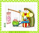 绿豆蛙形象介绍