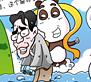 漫画_时事