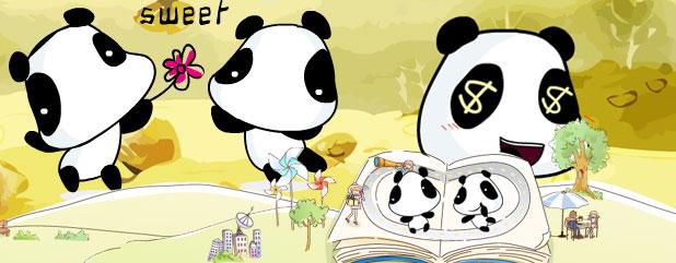 熊猫娃娃专题