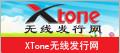 XTone无线发行网