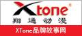 XTone品牌故事网