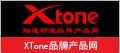 XTone品牌产品网